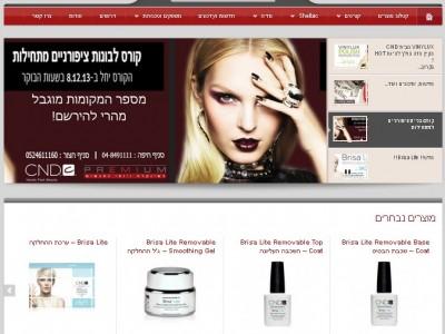 בניית אתר קטלוג – חברת CND פרימיום ישראל